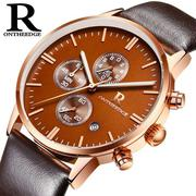 Best Luxury Watches for Men